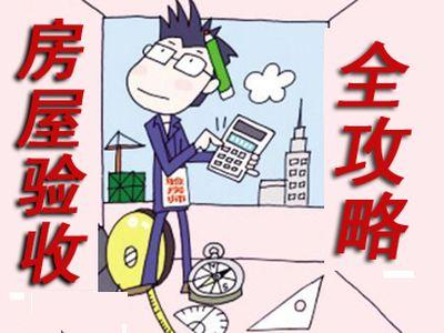 【银川龙发装饰】新房验收全攻略,拿走不谢!!!